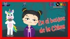 Canción para niños el bosque de la China